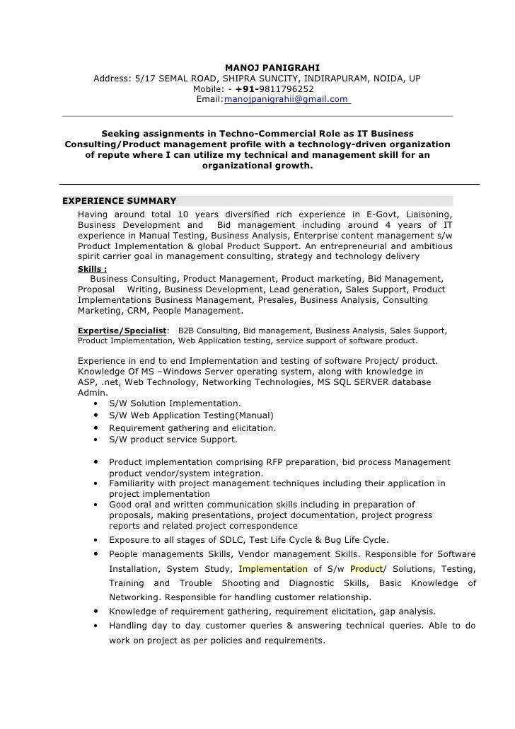 career change objective sample resume