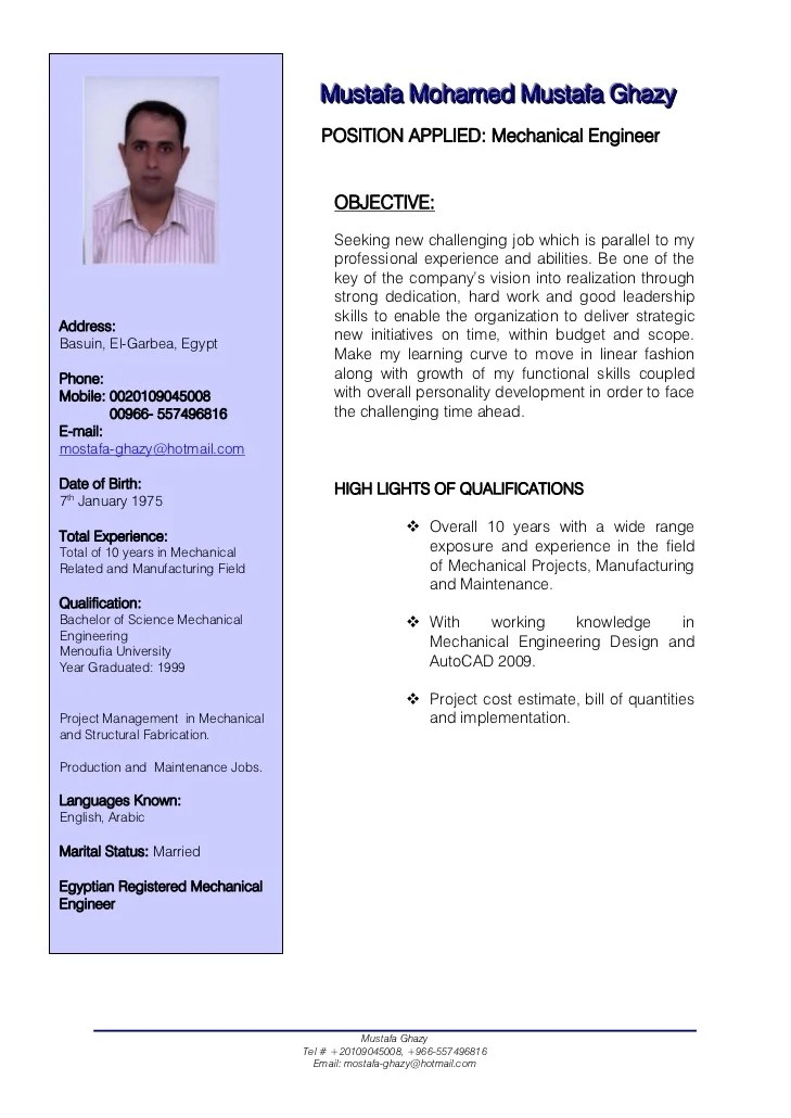 Resume Format For Chemical Engineers | How To Write A Resume In Korean