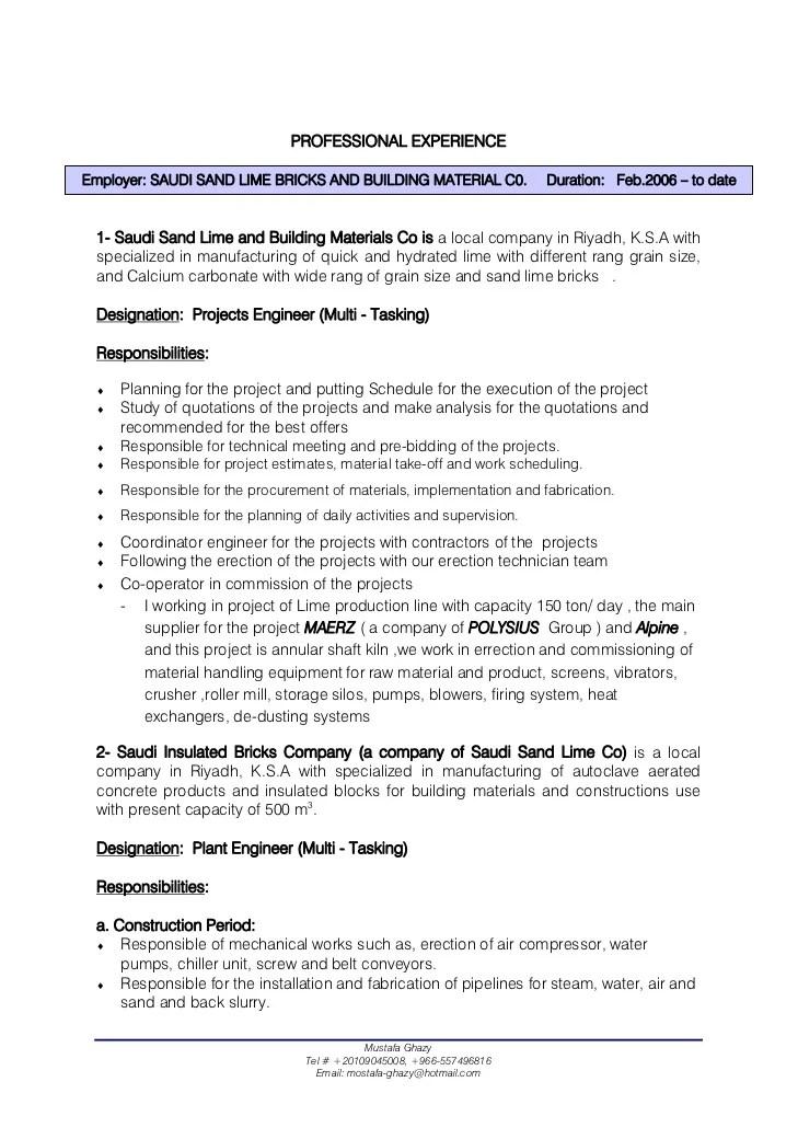 Careers Juma Al Majid Group Of Companies Mechanical Engineer Cv