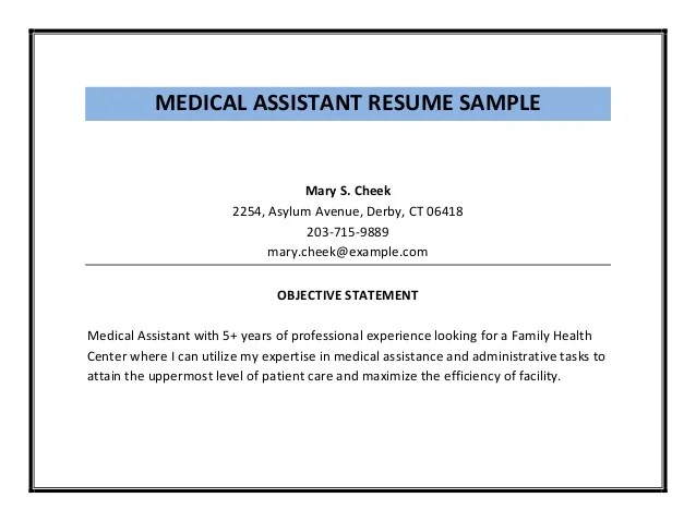 Medical Assistant Resume Objective - Text