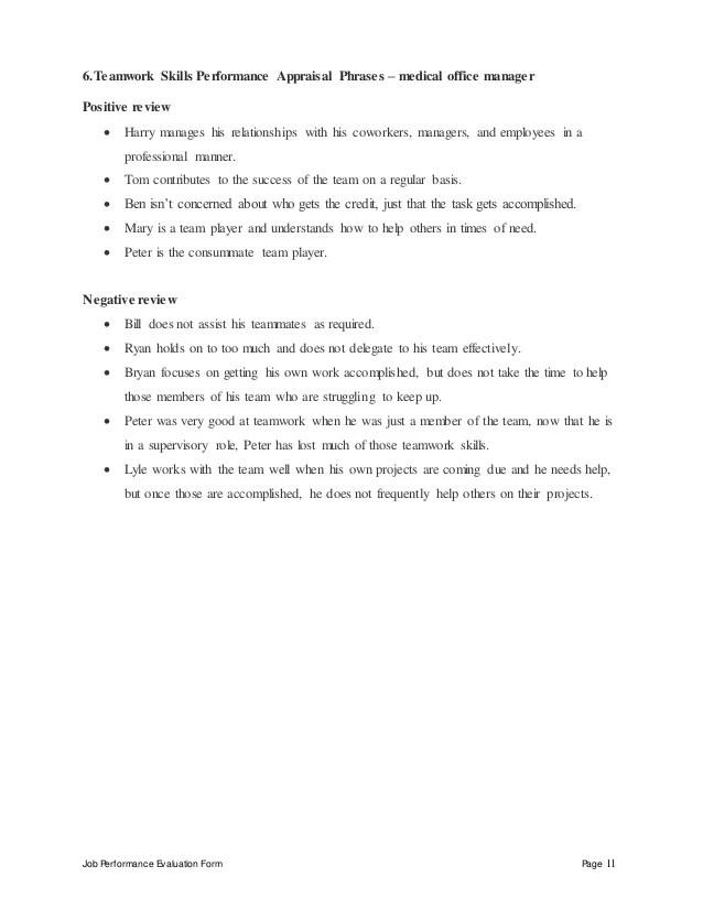 office employee evaluation form - Romeolandinez - employee evaluations