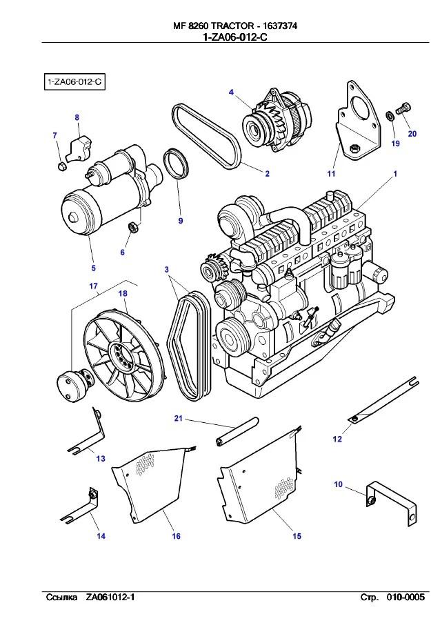 mey ferguson 135 starter wiring diagram