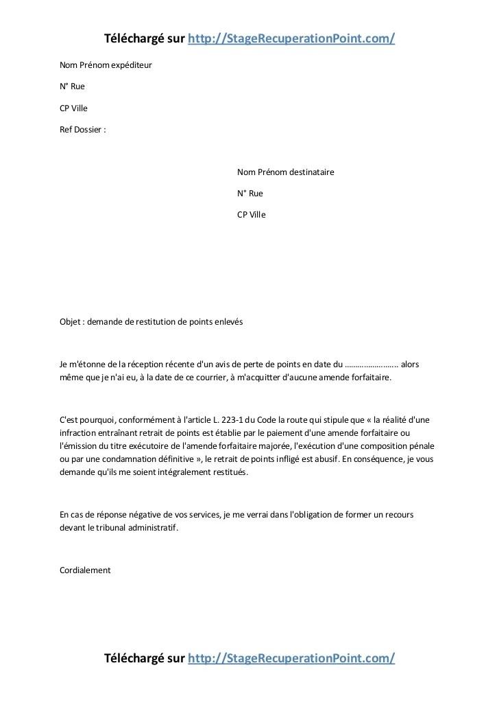 exemple cours sur la lettre administrative exemple de lettre