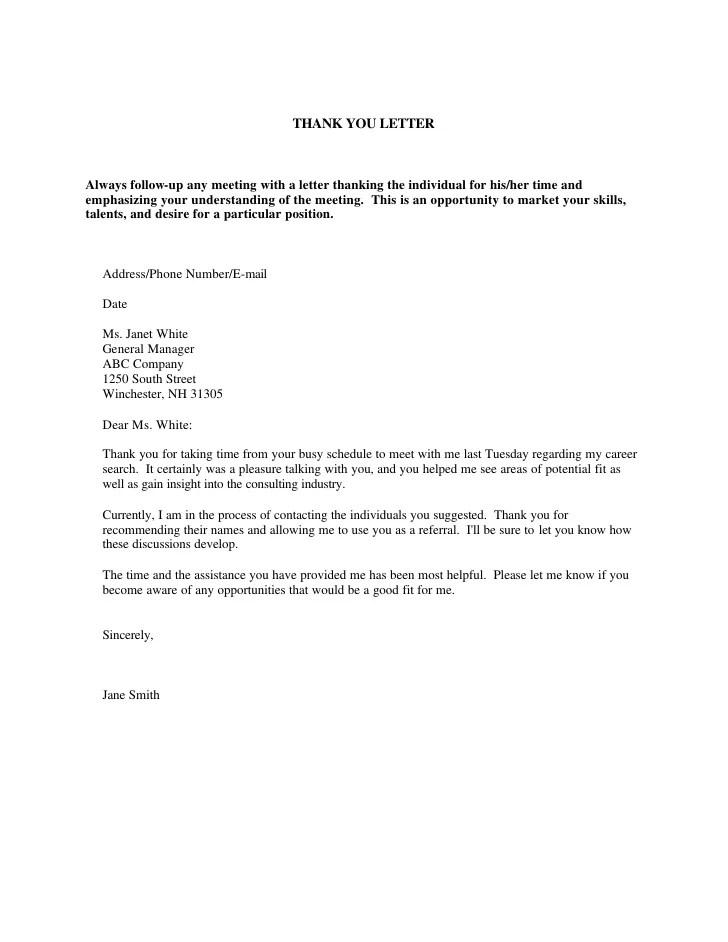 thank you cover letter sample - Maggilocustdesign - internship thank you letter