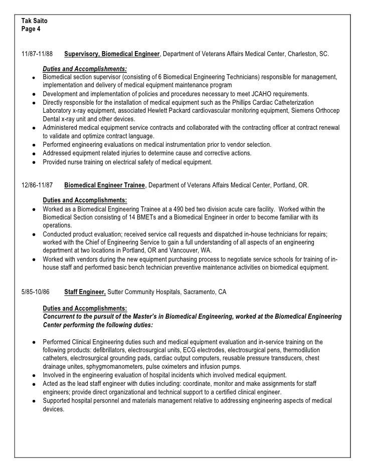 x ray engineer resume