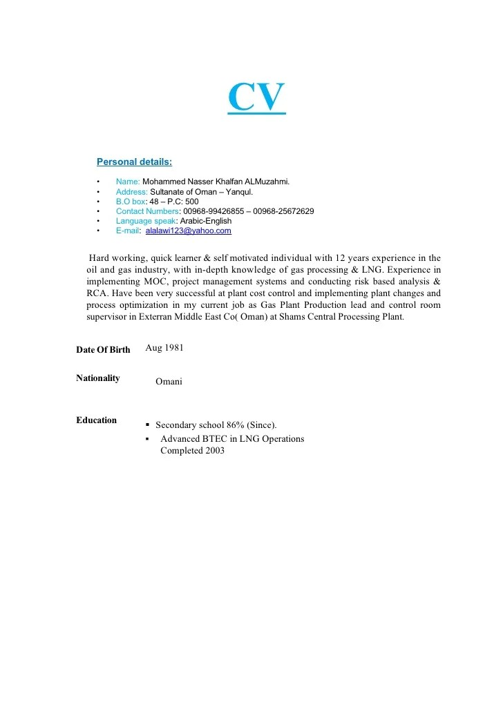 gas turbine operator sample resume