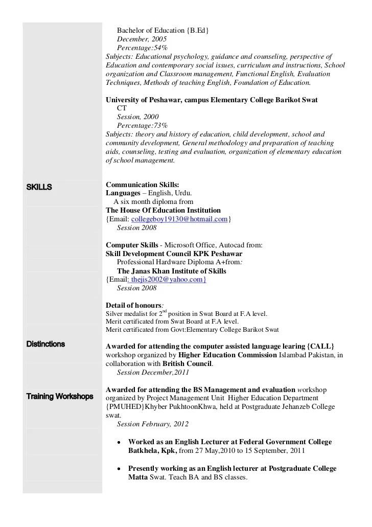 sample modern language teacher resume - Ozilalmanoof - language skills resume sample