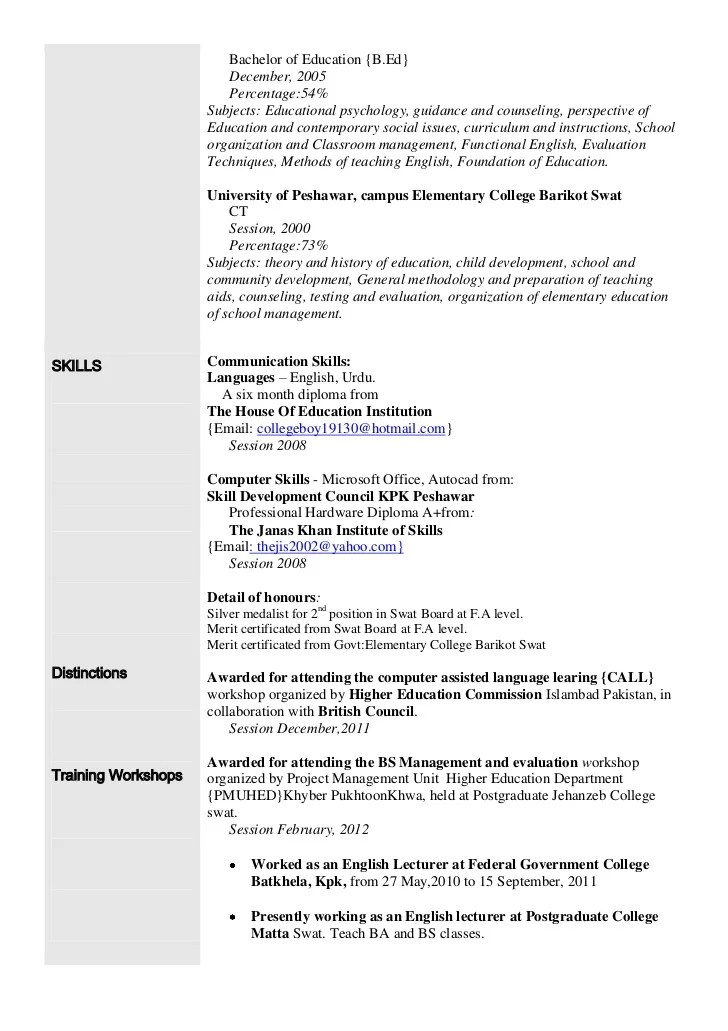 Resume Skills List Of Skills For Resume Sample Resume Sample Resume