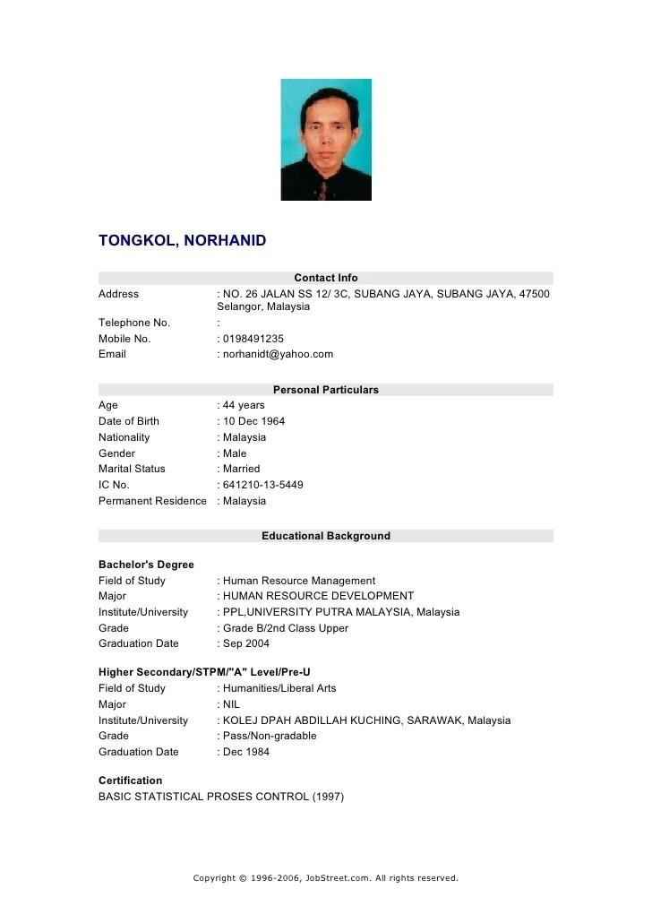 com my sample resume