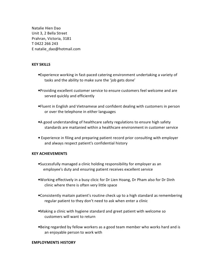 sample resume for receptionist at doctors office resume healthcare medical resume medical receptionist resume sample