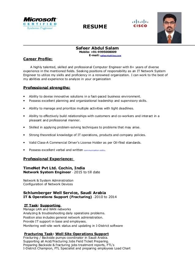 resume upload website