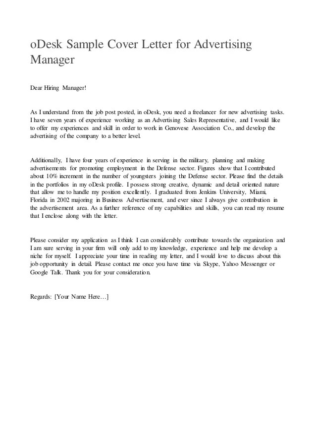 advertising cover letter sample - Selol-ink