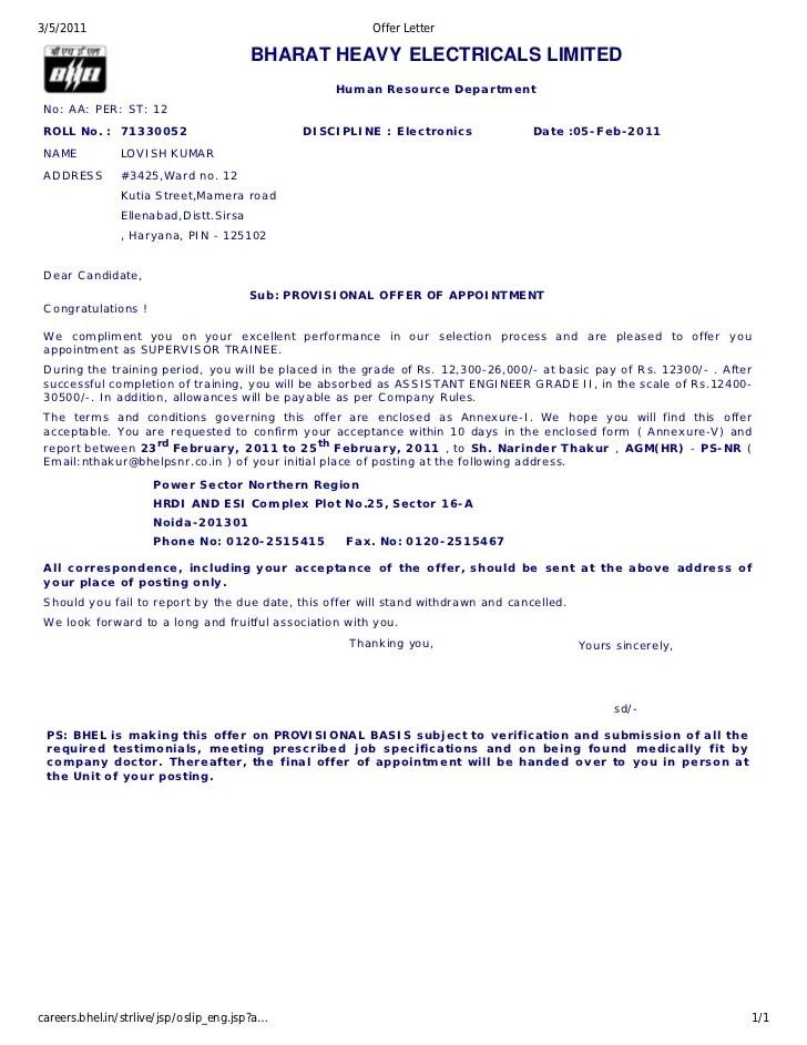 internship offer letter format for students - Alannoscrapleftbehind - internship acceptance letter