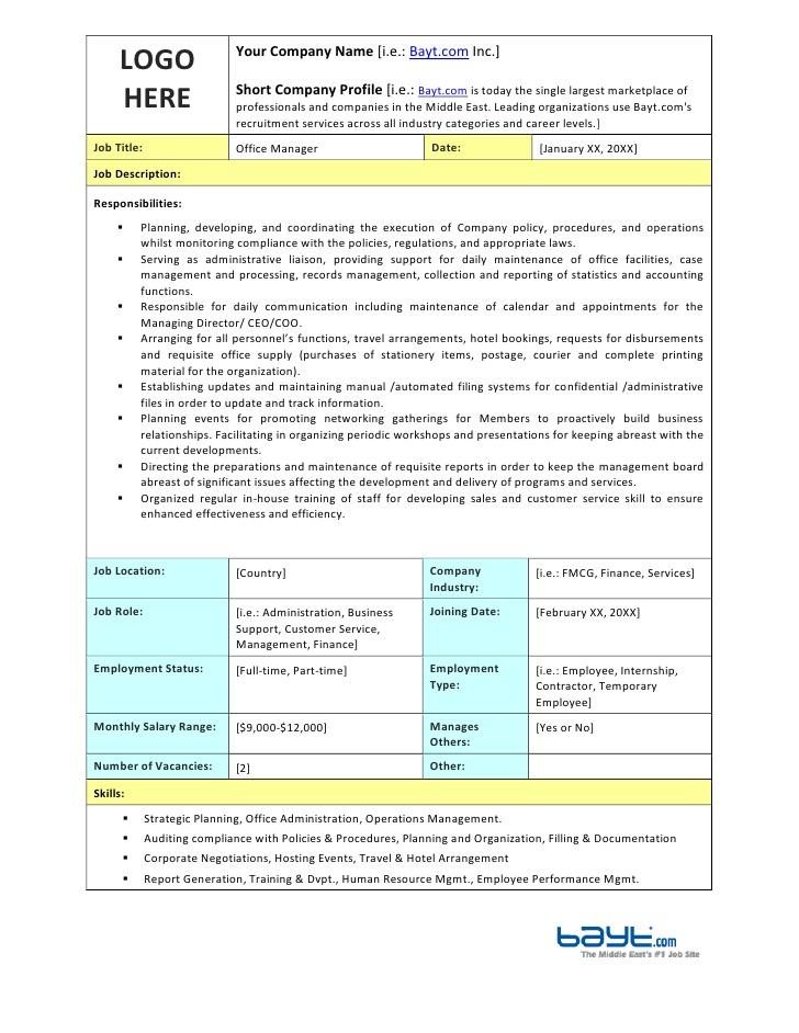 Recruiting Coordinator Job Description Template Workable Office Manager Job Description Template By Bayt