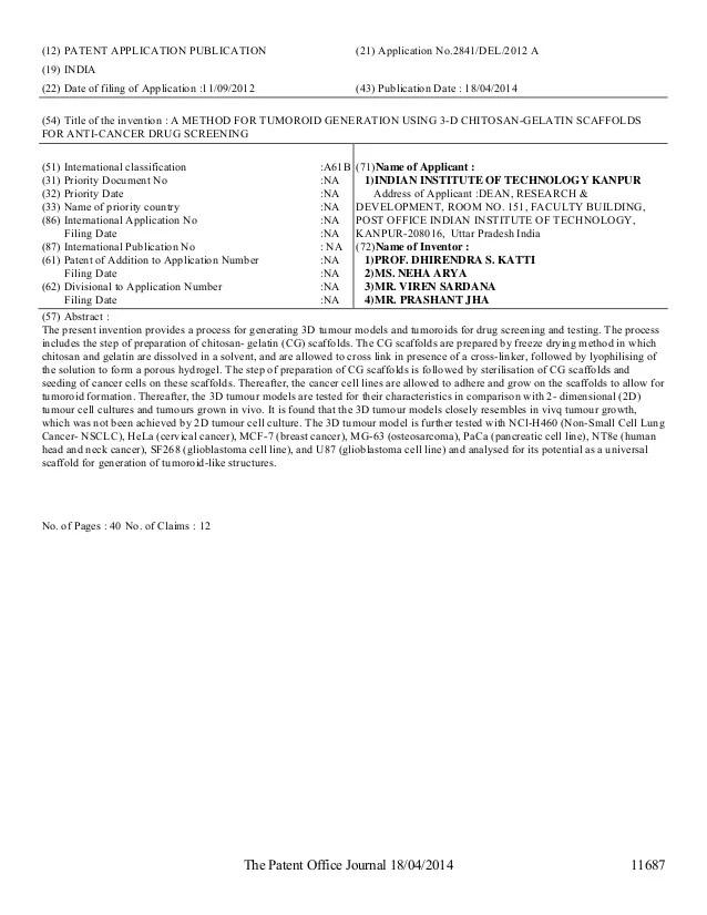 Design patent registration in India process patent