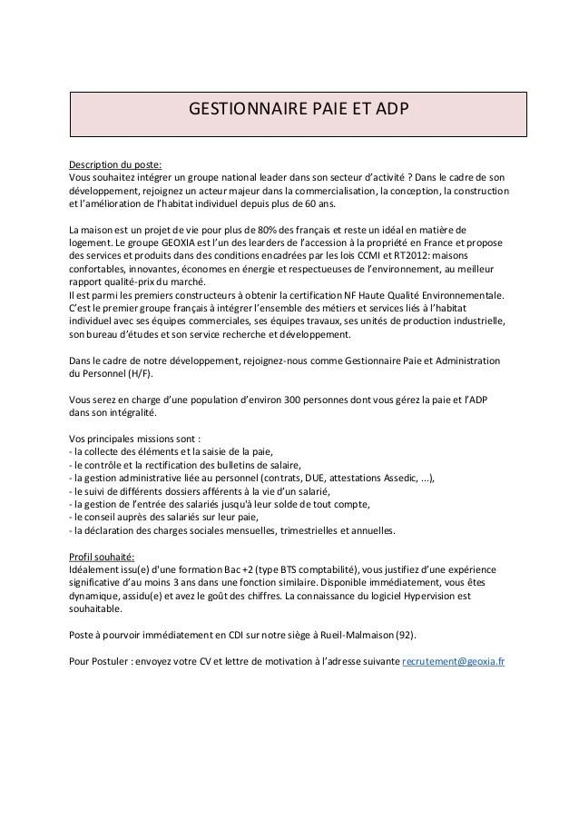 modele cv gestionnaire de paie et administration du personnel
