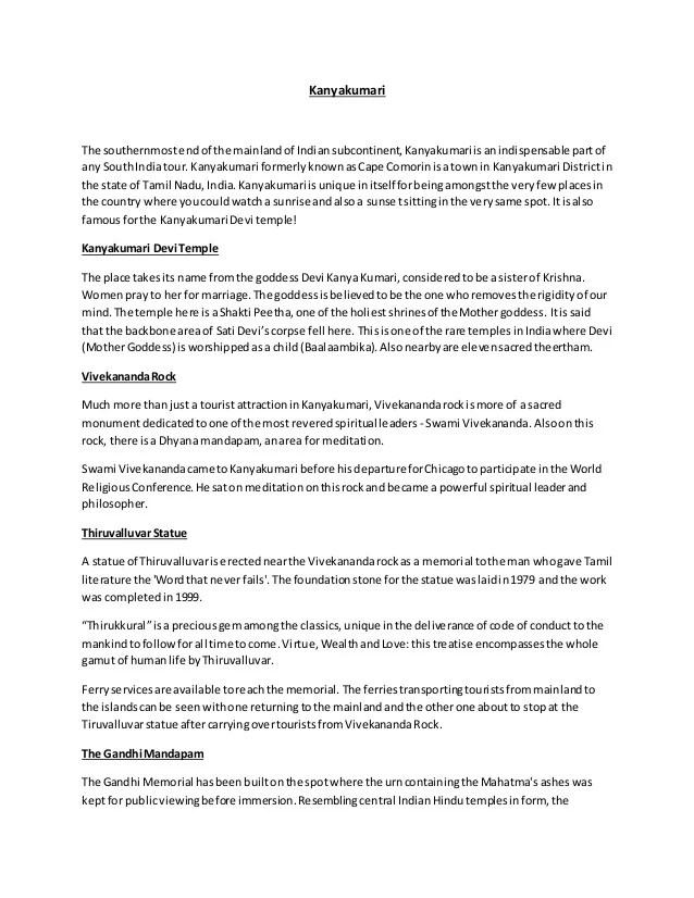 business tour report format