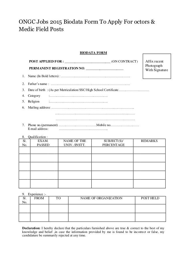 online biodata form - thelongwayup.info