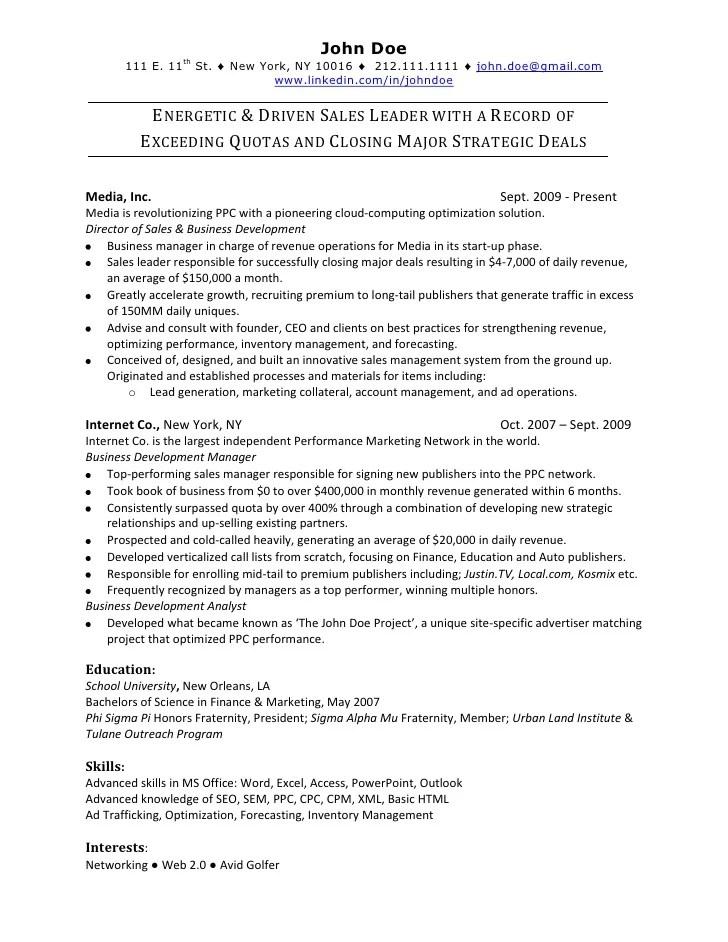 sample resume in retail sales - Retail Sales Resume Sample