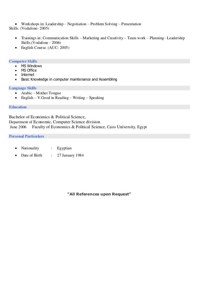 Cover letter communication skills sample