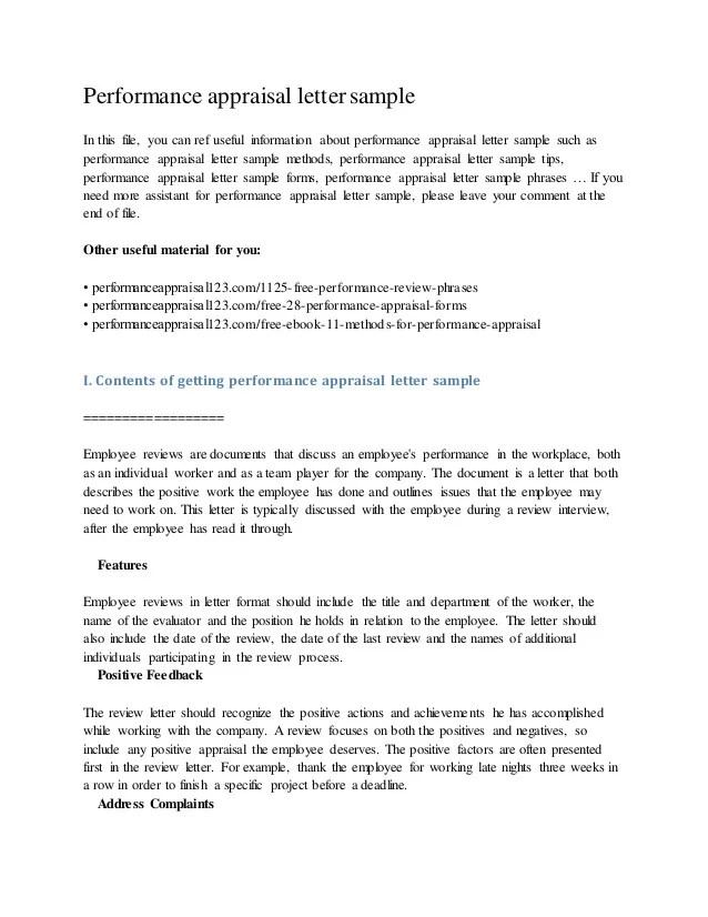 Sample Employee Handbook Hr360 Human Resources Performance Appraisal Letter Sample