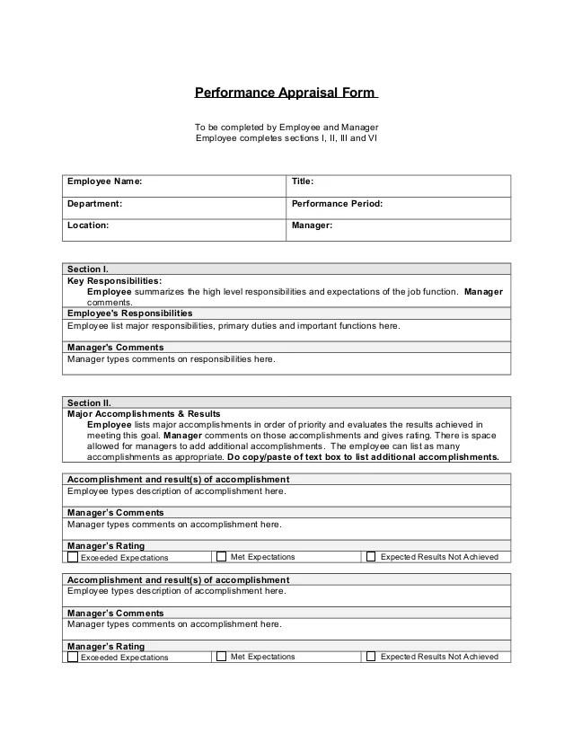 performance appraisal template
