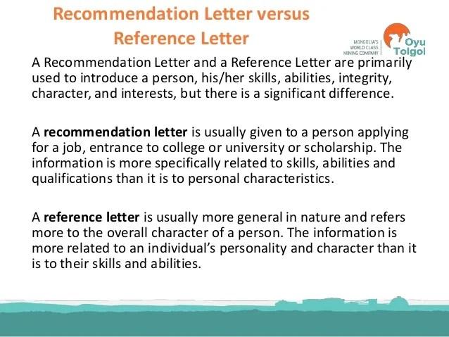 reference letter vs letter of recommendation