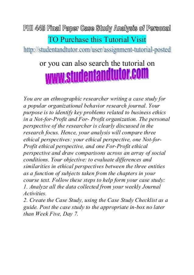 SearchWorks Catalog