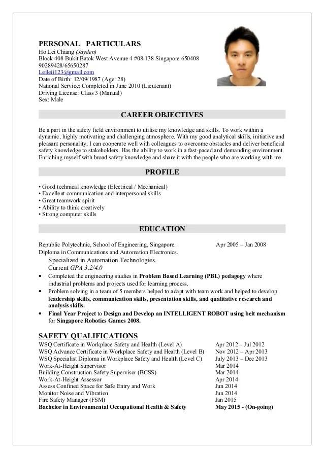 resume app for google