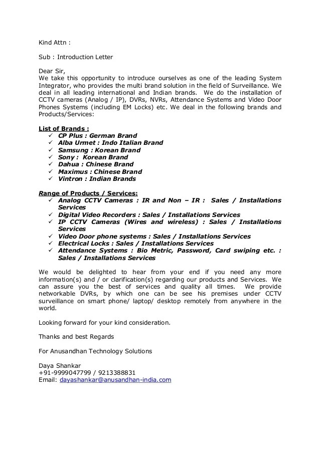 cctv installation proposal cover letter - Alannoscrapleftbehind - business proposal cover letter