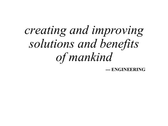 engineering schematics definition