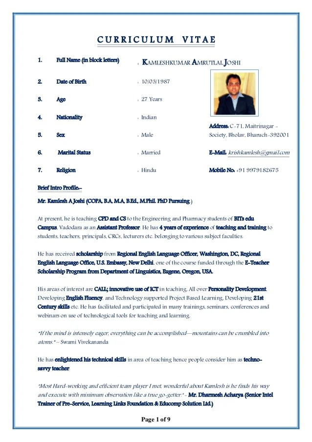 Basic Curriculum Vitae Example Nwu Curriculum Vitae Example Of Kamlesh Joshi