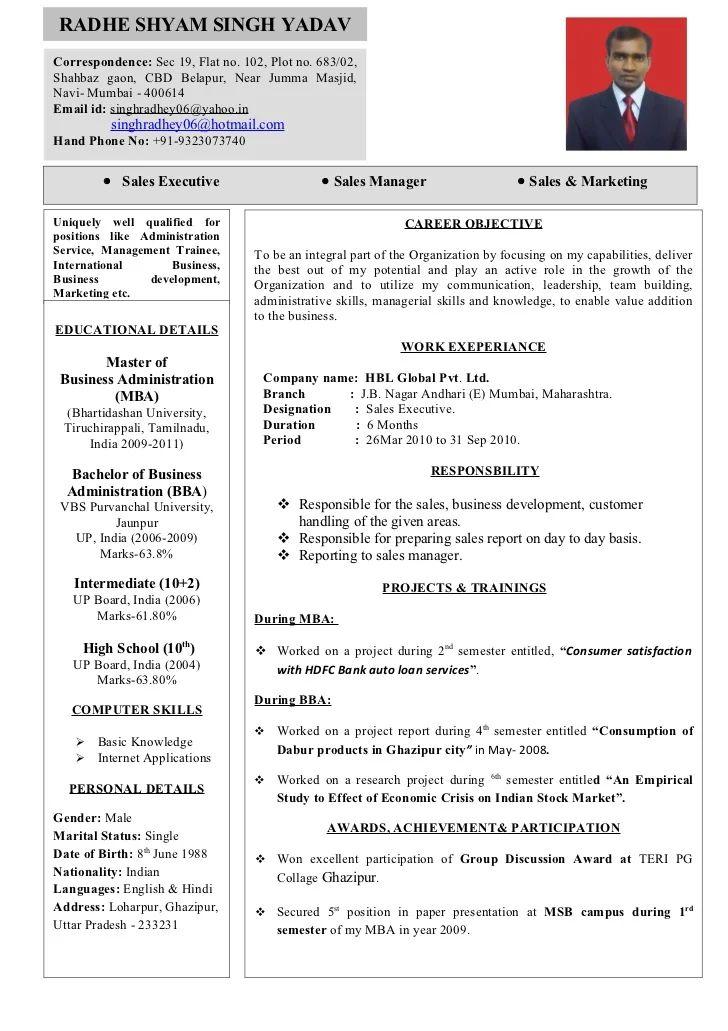 hdfc online resume upload