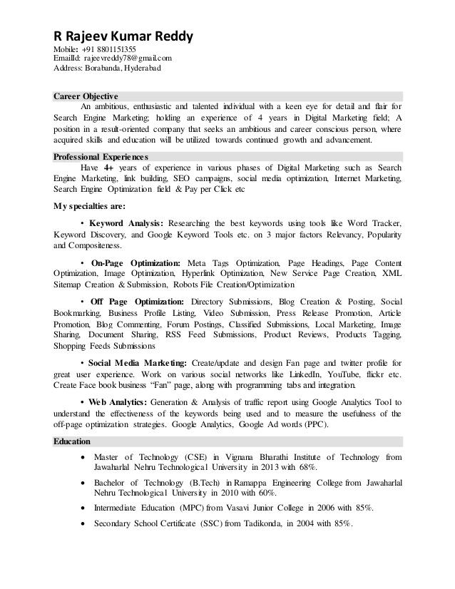 resume keywords for marketing jobs