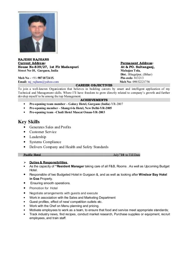 resume hotel manager
