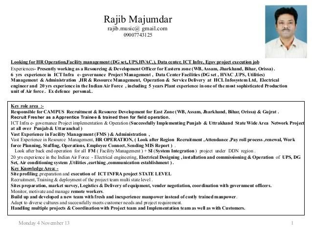 electrical engineering resume software engineer intern resume