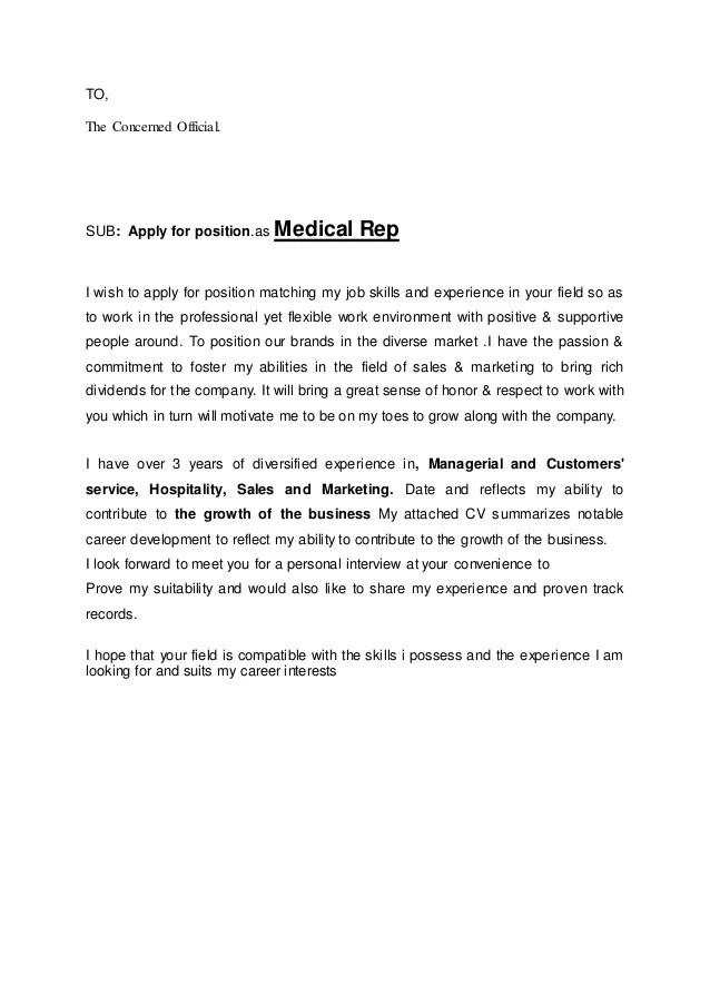 commercial underwriter cover letter - Minimfagency