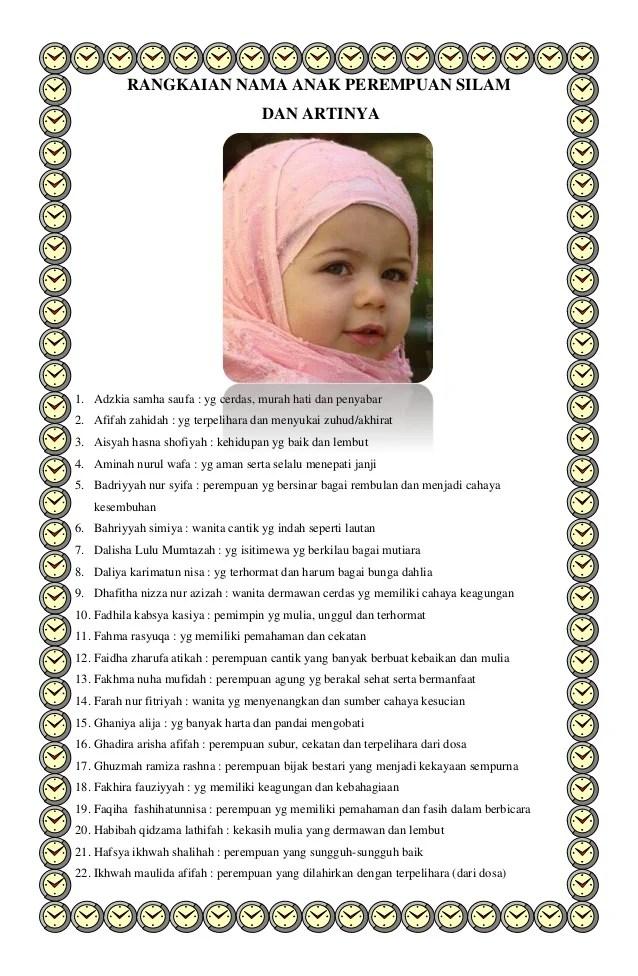 Daftar Nama Anak Islam | MEJOR CONJUNTO DE FRASES