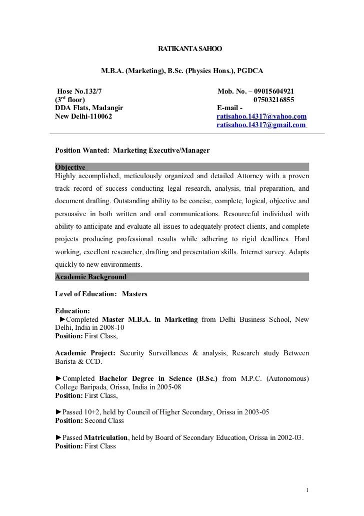 professional resume objectives - Josemulinohouse