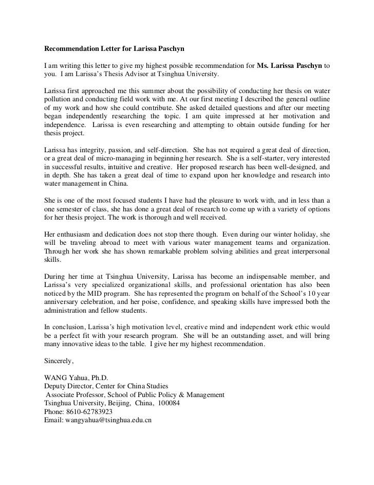sample recommendation letter from employer to university - Akba