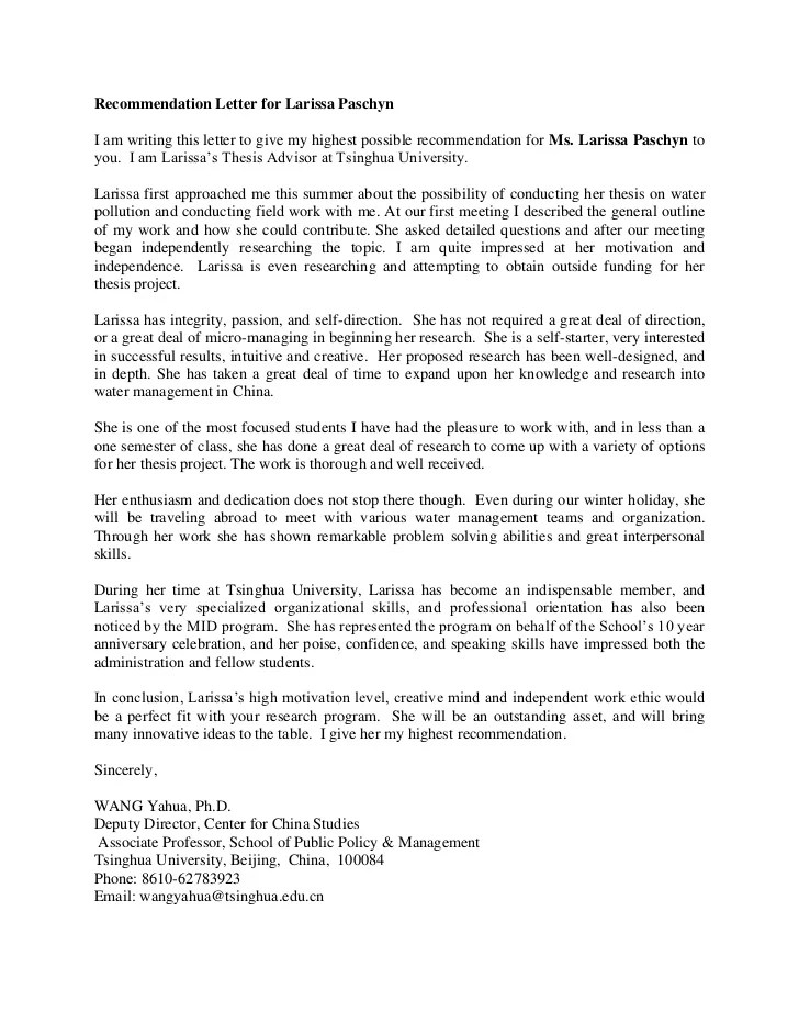 Recommendation Letter Free Sample Letters Recommendation Letter For Larissa Paschyn
