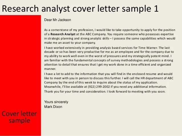 equity research cover letter - Onwebioinnovate