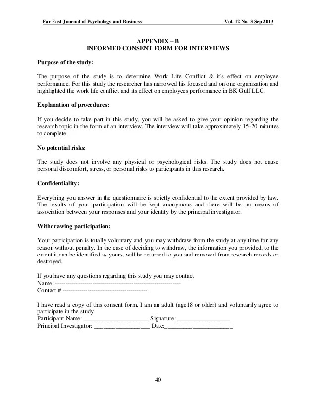 Questionnaire Template On Motivation – Interview Consent Form