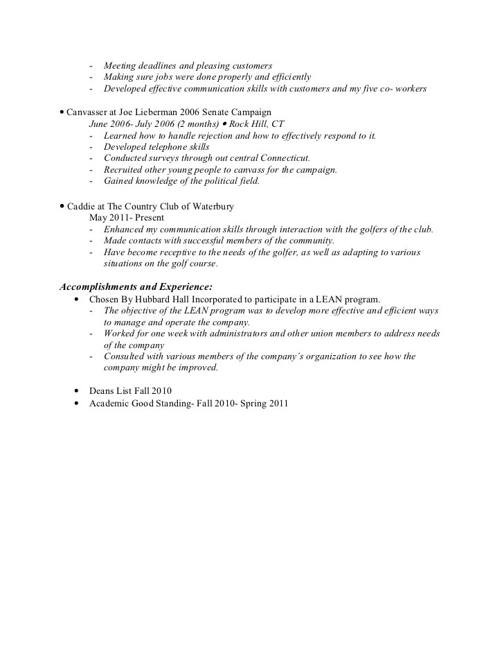 resume skills deadline