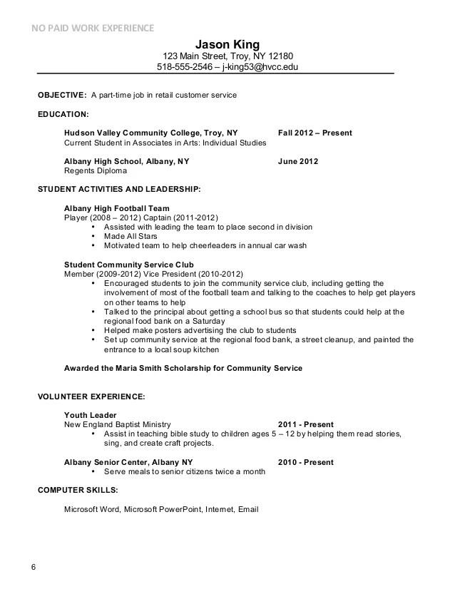 resume writing customer service position good resume for customer service position - Good Resume For Customer Service Position