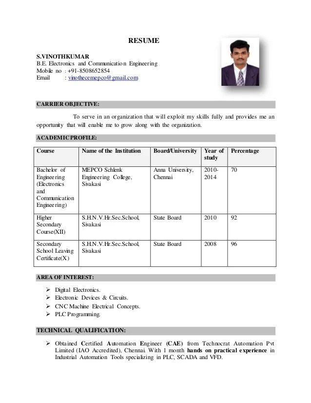 software resume courses