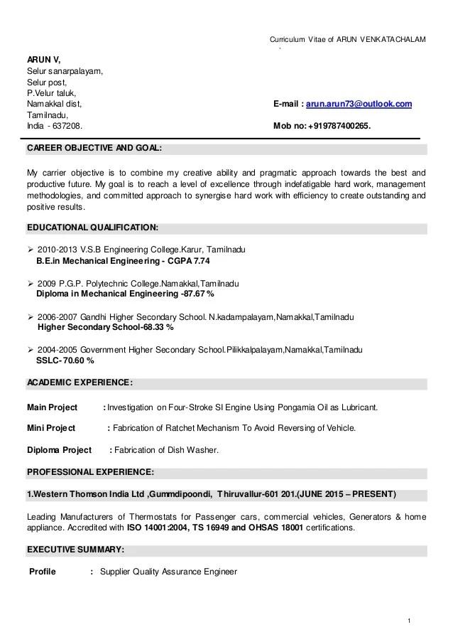 supplier quality engineer resume - Tomadaretodonate