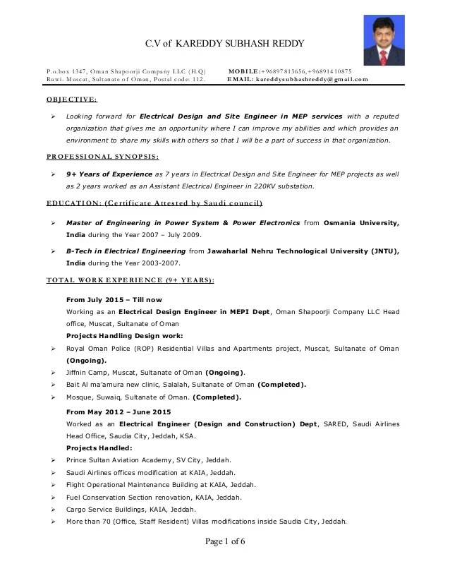 electrical engineer cv model