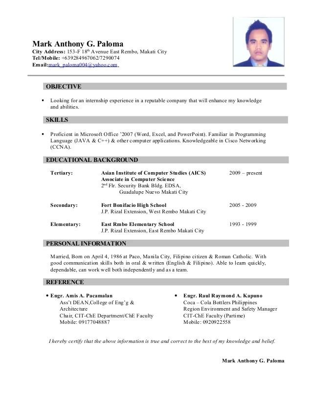 sample resume with address