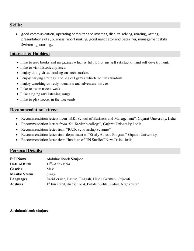 resume interests cooking